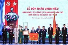 阮春福总理出席越南之声广播电台台庆75周年纪念典礼