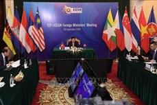 2020年东盟主席年:第53届东盟外长会议及相关会议以视频方式召开