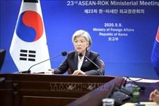 韩国努力恢复与朝鲜的对话机制