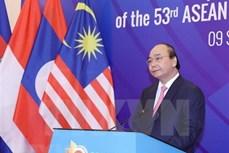 ASEAN 2020:第53届东盟外长会议以视频方式召开