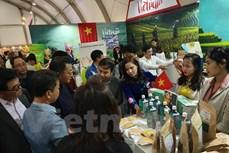 越南企业参加阿尔及利亚在线国际贸易博览会