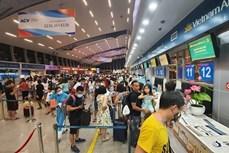新冠肺炎疫情:岘港允许多项活动恢复正常