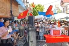 新冠肺炎疫情:越南无新增确诊病例