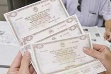 越南政府债券发行:本周成功筹集1575万亿越盾