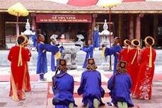 氏族科举文化专题展在永福省举行