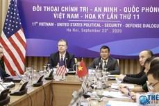 第11次越美政治安全防务对话以视频形式召开