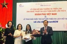 艺术创作活动为促进越南旅游业发展作出贡献