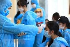 新冠肺炎疫情:越南连续23天无新增本地确诊病例