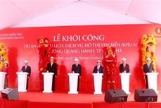 广宁省动工兴建海滨休闲旅游综合服务区 投资总额近1.3亿美元