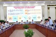 胡志明市领导会见2020-2023年任期越南驻外大使和代表机构首席代表