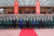 迎接党的十三大:越共军队第十一次代表大会开幕 阮富仲出席并发表指导性讲话