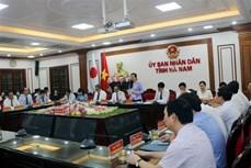 越南河南省与日本各地方和企业促进经济合作