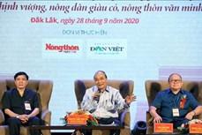 越南政府总理阮春福与中部西原地区农民进行对话