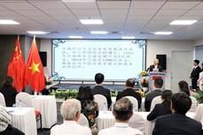 庆祝中国国庆71周年见面会在胡志明市举行