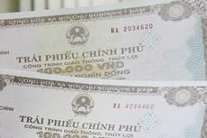 越南政府债券发行:本周成功筹集超过7.65万亿越盾