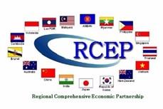 RCEP协定拟于今年11月中旬签署