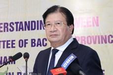 越南政府总理批准成立2021-2030年区域规划评估委员会