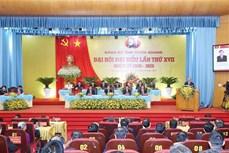 迎接党的十三大:宣光省应注重将促进绿色经济迅速可持续发展与民生保障相结合