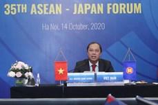 东盟2020:第35届东盟-日本论坛今日召开