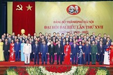 迎接党的十三大:越共河内市第十七次代表大会圆满闭幕