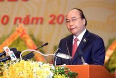 迎接党的十三大:越共海防市第十六次代表大会开幕 阮春福出席并发表指导性讲话