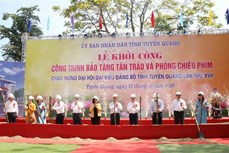迎接越共十三大:陈国旺同志出席宣光省新潮博物馆开工仪式