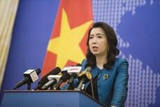 外交部例行记者会:外交部发言人黎氏秋姮就媒体和舆论关注的问题答记者问