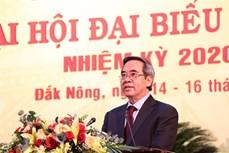越共中央经济部长阮文平出席越共得农省第十二次代表大会