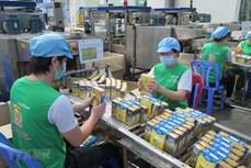 平阳省的进出口情况仍保持良好增长趋势