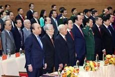 迎接党的十三大: 推动乂安省迅速可持续发展