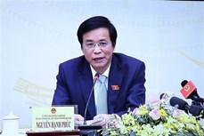 越南第十四届国会第十次会议会期19天
