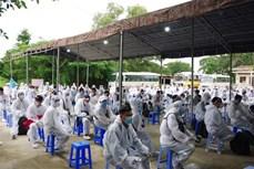 新冠肺炎疫情:越南连续49天无新增本地确诊病例 接受隔离人员13900人