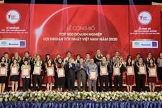 2020越南利润最高企业500强榜单出炉 PVN继续维持领先地位