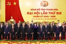 越共中央政治局委员、国会主席阮氏金银出席越共清化省第十九次代表大会
