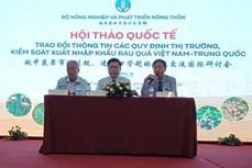 寻找措施加大对中国市场出口越南蔬果的力度
