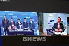 PV Gas与AES签署山美液化天然气储运调峰中心项目协议