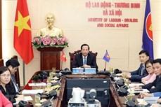 ASEAN 2020: 发展适应第四次工业革命的劳动力资源