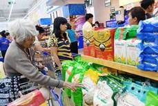 2020年10月胡志明市CPI指数环比增长0.65%