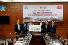 韩国援助越南30万美元 用于开展中部灾后恢复重建工作