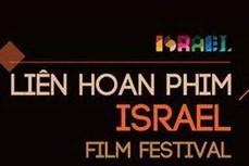 2020年以色列电影节亮相越南