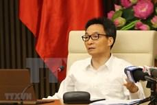 越南政府副总理武德儋:严防新冠肺炎疫情在冬天复发