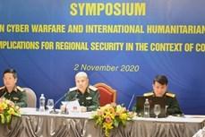 网络安全是越南和东盟关注并加强合作的首要问题