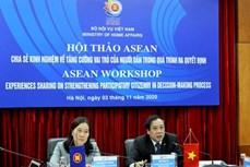 ASEAN 2020: 互相分享关于加强人民在决策过程中的作用的经验