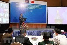 """""""东盟与中国关于促进合作对渔民给予公平和人道待遇""""研讨会在河内举行"""