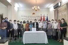 旅居埃及越南人心系中部地区灾民