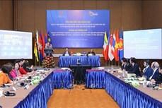 2020年东盟法律论坛:提升执法效率与民事判决执行力