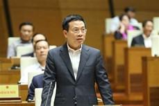 越南第十四届国会第十次会议:2020年颁布社交网络行为准则