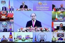 2020年东盟年:负责东盟共同体三大支柱事务部长和各高官召开预备会议