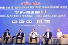 政府副总理张和平:企业的发展为国家经济规模与增长速度注入澎湃动力
