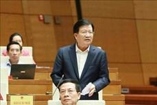 越南第十四届国会第十次会议:致力提高规划质量